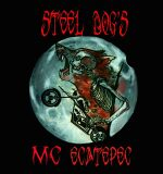 Steel Dog's Mc